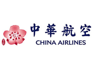 bagaglio a mano china airlines